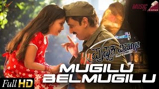 Download Hindi Video Songs - Pushpaka Vimana | Mugilu Belmugilu Full Video Song | Ramesh Aravind, Yuvina | Charan Raj