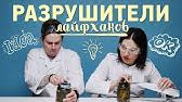 Разрушители лайфхаков [Рецепты Bon Appetit]