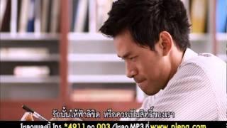 คำทำนาย Dr.Fuu | Official MV