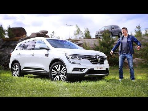 Renault Koleos 2017 Тест Драйв Игорь Бурцев / Х Треил - Всё?