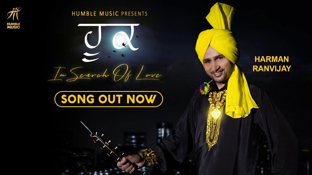 HOOK | Harman Ranvijay | Dr Daw | Preet Pandher | Humble Music |