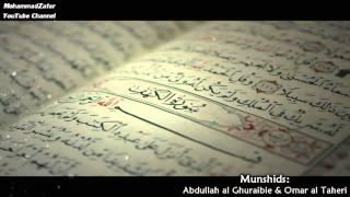 Surah Kahf Nasheed | انشودة سورة الكهف | Music Free