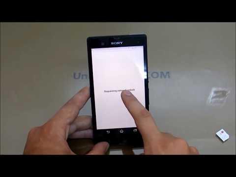 How To Unlock Sony Xperia L1, XZ, XZs, XZ Premium, XA1, XA1 Ultra And X Compact By Unlock Code.