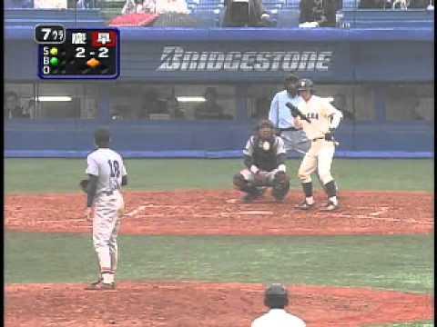2008春 早稲田大・上本博紀のホームスチール