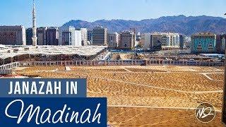 Janazah In Madinah - Shaykh Dr. Yasir Qadhi