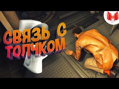 """Wolfenstein 2 """"Баги, Приколы, Фейлы"""""""