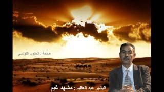 البشير عبد العظيم : مشهد غيم
