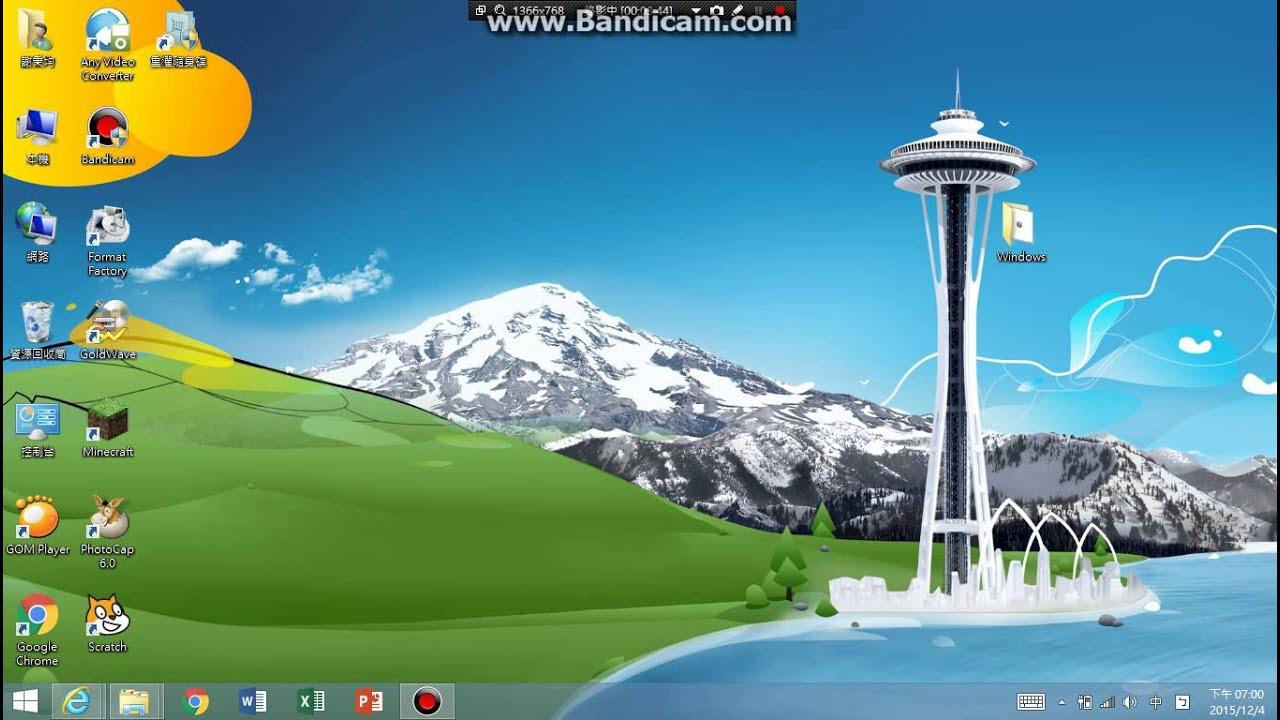 Ben's Windows – Minecraft1.8.8下載+安裝教學