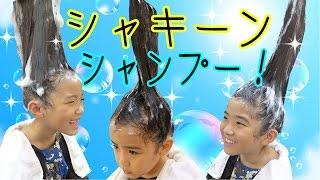 髪の毛がシャキーン!となるユニークなシャンプーが台湾にあるらしいの...