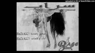 سراب - BlaCk AGC - راب سوري