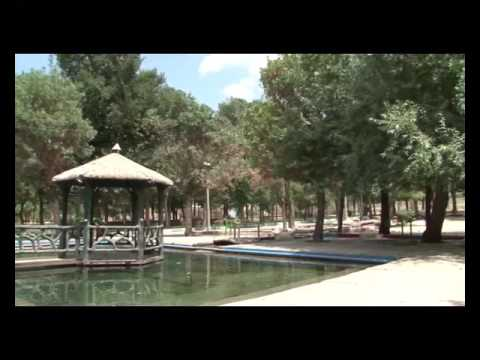 پارک فرخ شهر ( استان چهار محال و بختیاری )