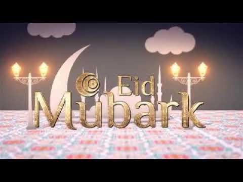 Eid Mubarak tone