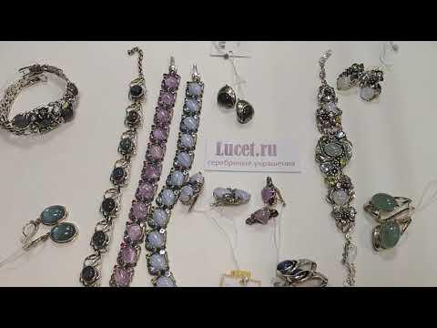 Лунный камень, аметист, голубой агат, лабрадор, кианит. Браслеты, кольца и серьги из серебра.