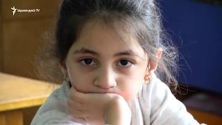 Երևանի թիվ 127 մանկապարտեզի մի շարք ծնողներ ընդդեմ տնօրենի