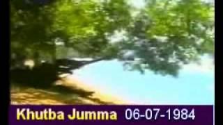 Khutba Jumma:06-07-1984:Delivered by Hadhrat Mirza Tahir Ahmad (R.H) Part 3/4
