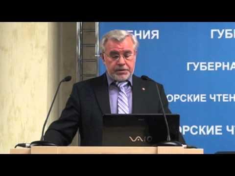Александр Турчинов директор Института государственной службы
