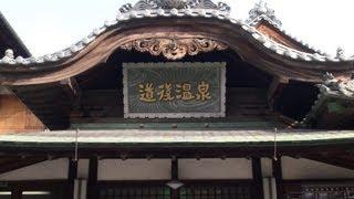道後温泉 ~一度は行きたい日本の絶景~6