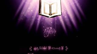 Salman Al-Otaibi--افضل مقاطع قرآنية للقارئ الشيخ سلمان العتيبي