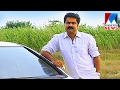 Anoop menon fasttrack old episode manorama news mp3