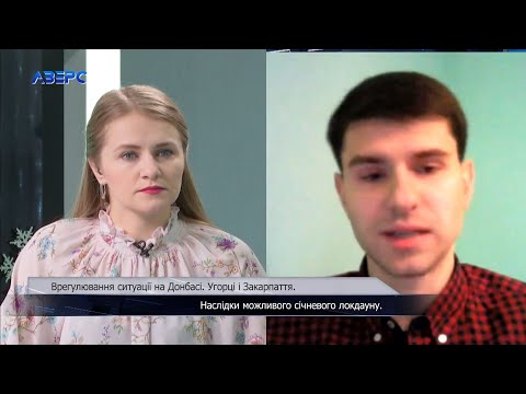 ТРК Аверс: На Часі Skype інтерв'ю - Ярослав Телешун