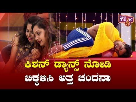 Chandana Cries Her Heart Out After Watching Kishan's Dance | Bigg Boss Kannada Season 7