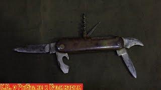 Старинный нож из СССР завод складных ножей Советский складной нож поселок Ворсма