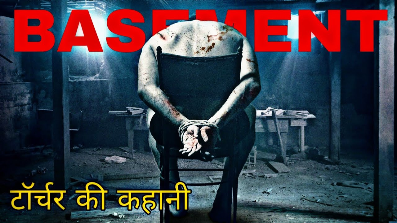 The Basement (2017) Horror Movie Explained in Hindi | The Basement Explained | Movies Ranger Hindi