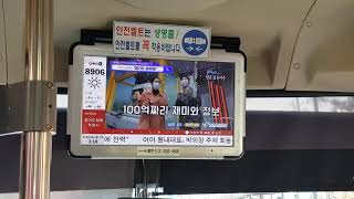 의정부시G버스광고_경기평택항만공사_광고하는친구들