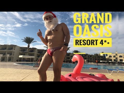 Самый полный обзор отеля - GRAND OASIS RESORT 4*+ / Sharm El Sheikh /Акваленд Тур