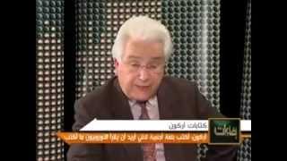 محمد أركون -- نقد العقل الإسلامي