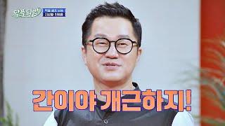 알코올의 황금기가 지났지만 여전히 간 개근하는 지상렬(Ji Sang-ryeol) 악플의 밤(replynight) 13회