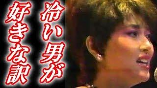 阿川泰子さん 現在、大豪邸で一人で暮らしで結婚していない訳を調べて見...