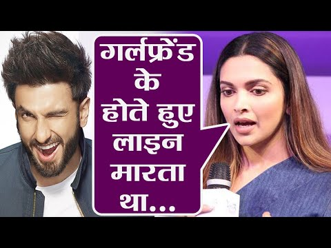 Deepika Padukone reveals when Ranveer Singh used to FLIRT with her | FilmiBeat Mp3