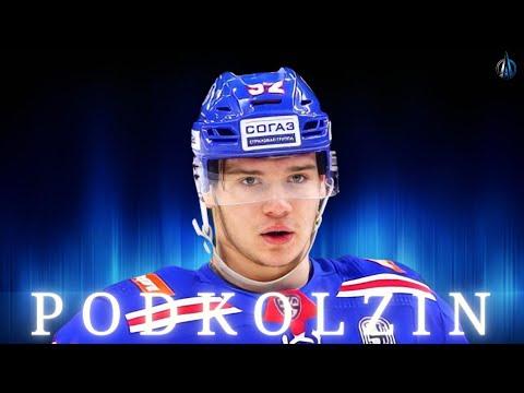 Vasily Podkolzin's Complete Pre-NHL Highlights