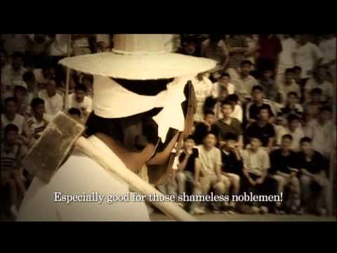 Window on Korean Culture 2 : Mask Dance