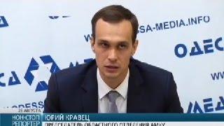 видео Денежная оценка земель населенных пунктов