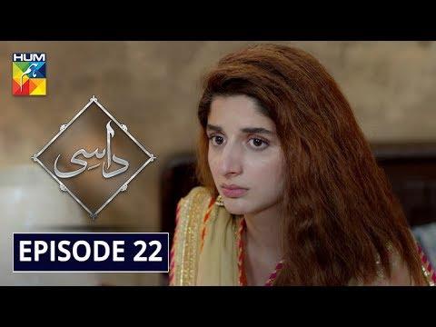 Download Daasi Episode 22 HUM TV Drama 10 February 2020