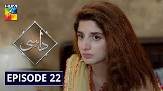 Daasi Episode 22 HUM TV Drama 10 February 2020