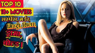 Top 10 Best 18+ Movies | Adult Movies | Mystery Thriller | Fmovies | Top Best Suspense Drama Movies