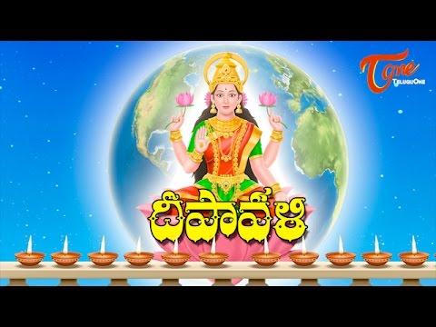 Narakasura Diwali Story | Telugu Cartoon Animation