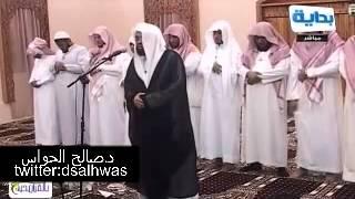 صلاة القيام الشيخ د.صالح الحواس . 24/9/1434