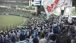 2008/5/24 西武ドーム 交流戦・巨人相手に連勝したライオンズ応援団の二...