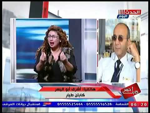 """الطيارالموقوف يوجه الرساله الاخيره لـ """"محمد رمضان"""" و:""""مش مكفيك اللي حصل..!!"""""""
