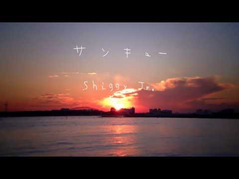 Shiggy Jr. / サンキュー