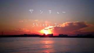 2013.11.13 発売 1st mini album 『Shiggy Jr. is not a child.』より、...