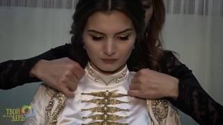 Осетинская свадьба