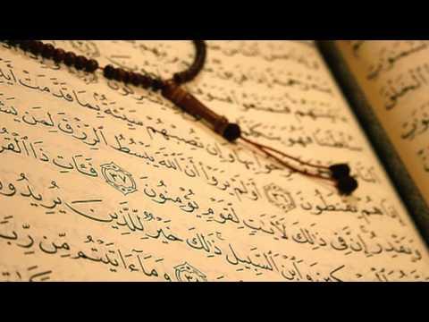 Sh. Zain Surah Al-Kahf SUDANESE STYLE