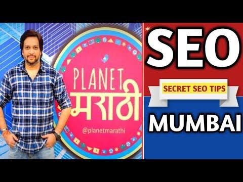 Trusted Best SEO Services In Mumbai India Free SEO Tips SEO Company Ganpati Zone