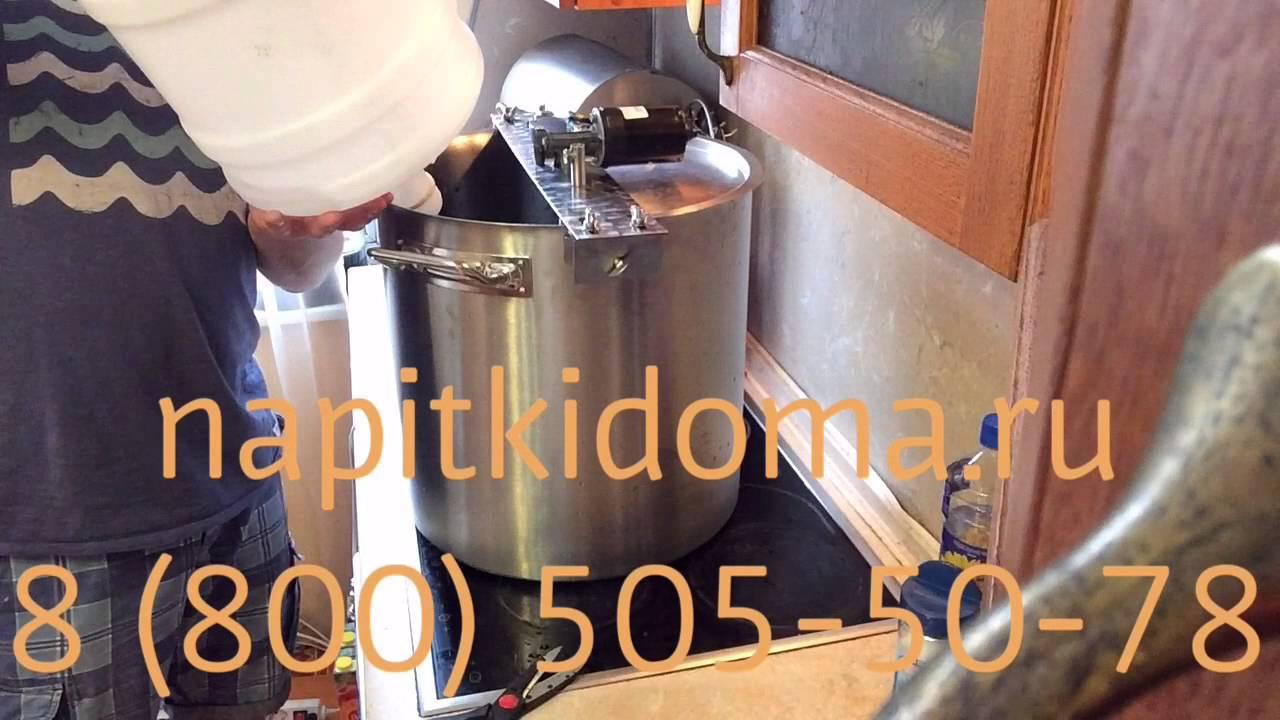 Домашняя пивоварня фильм булат самогонный аппарат купить в нижнем новгороде
