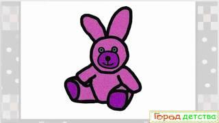 Как нарисовать плюшевого зайку-игрушку. Видео рисунки  для детей от 4 лет